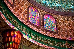 islamic investing in private equity and islamic venture capital